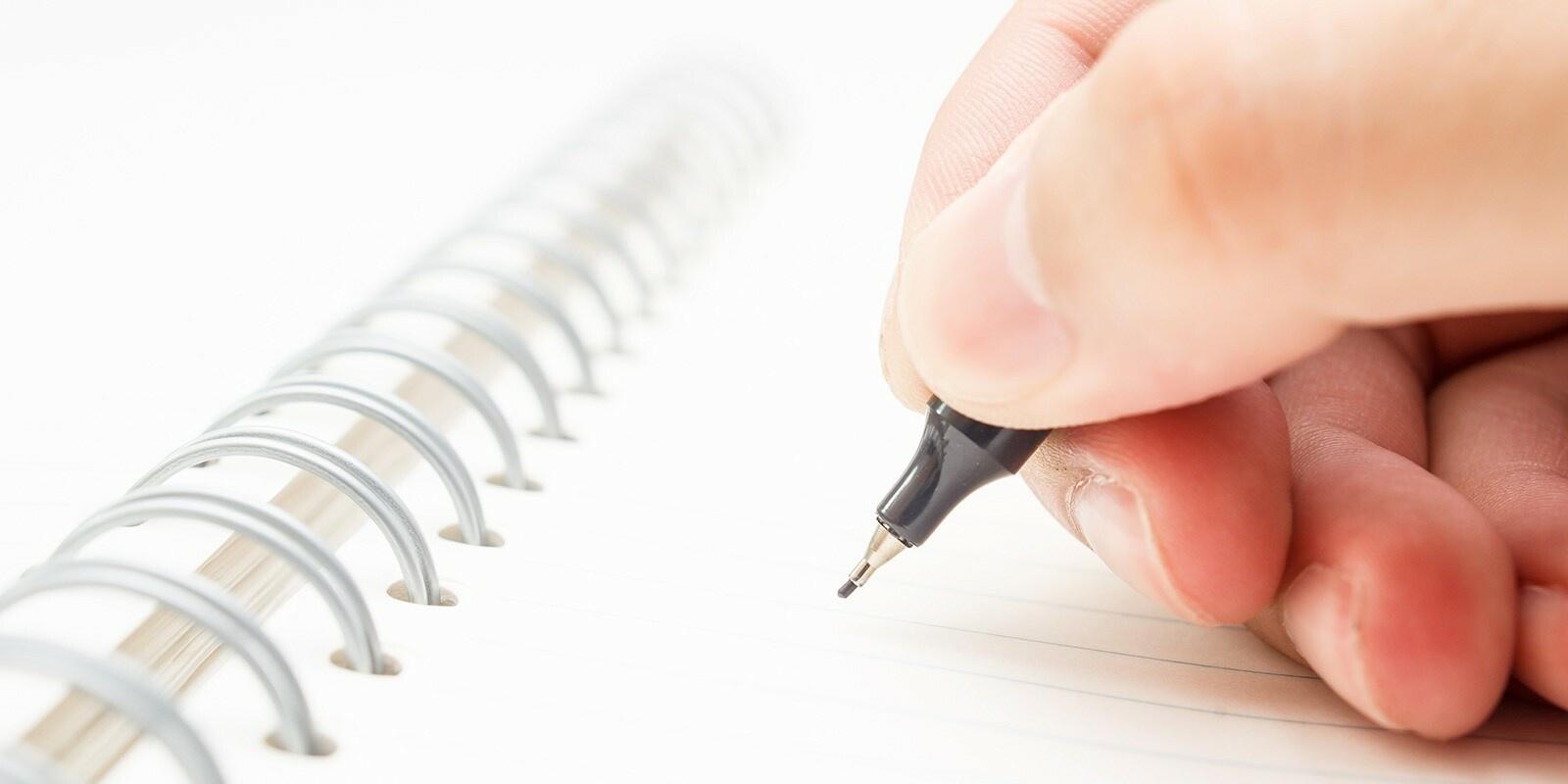 Bewerbungsschreiben: Beispiele & Aufbau
